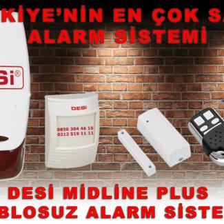 desi-midline-plus-alarm-2-600x600